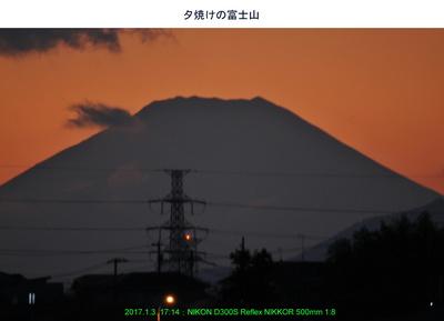 0103夕富士.jpg