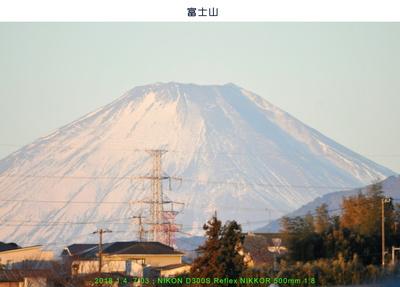0104富士山.jpg