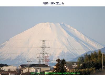0106富士山.jpg