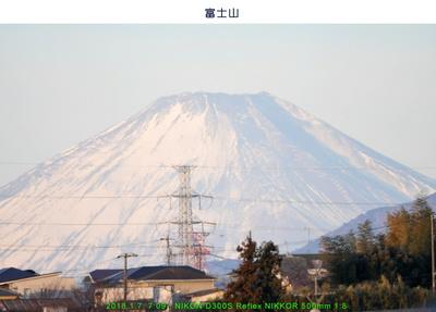 0107富士山.jpg