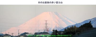 0110赤富士.jpg