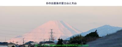 0111赤富士.jpg