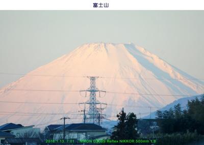 0113富士山.jpg