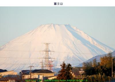 0114富士山.jpg