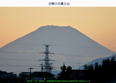 0115夕富士.jpg