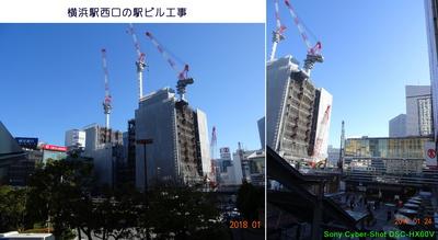 0124駅ビル工事.jpg