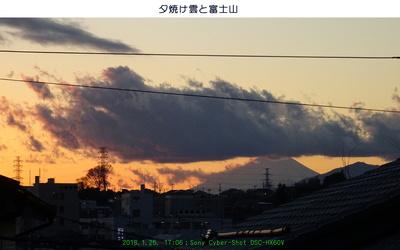 0125夕焼けの富士.jpg