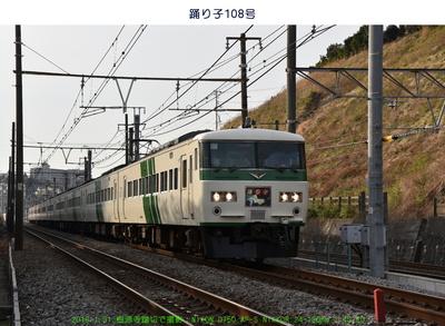 0131踊り子.jpg