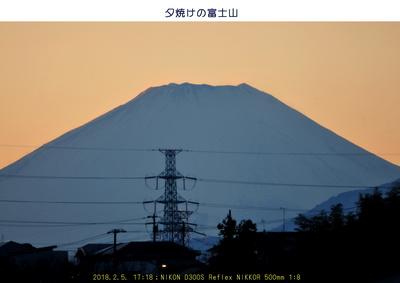 0205夕富士.jpg