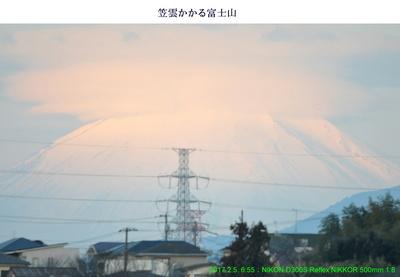 0205富士山.jpg