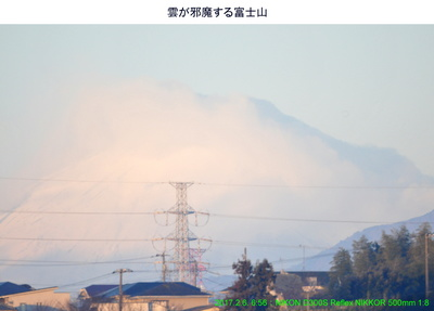 0206富士山.jpg