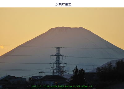 0207夕富士.jpg