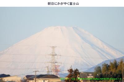 0207富士山.jpg