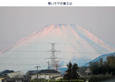 0207青富士.jpg