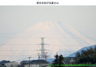 0208富士山.jpg
