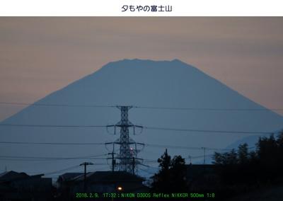 0209夕富士.jpg