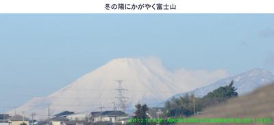0210富士山.jpg
