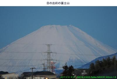 0212富士山.jpg