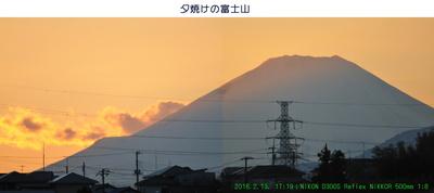 0213夕富士.jpg
