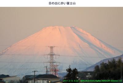 0213富士山.jpg
