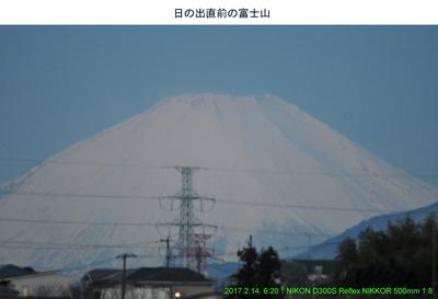 0214富士山.jpg