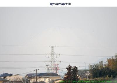 0215富士山.jpg
