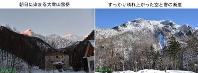 0217朝の大雪.jpg