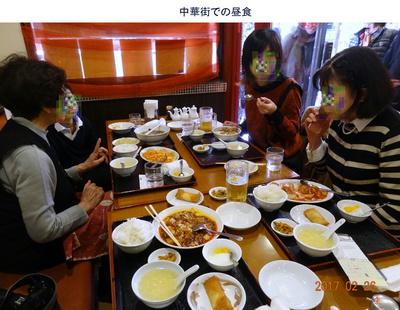 0226昼食.jpg