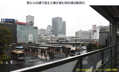0226横浜西口.jpg