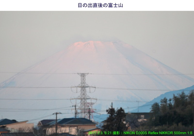 0303富士山.jpg