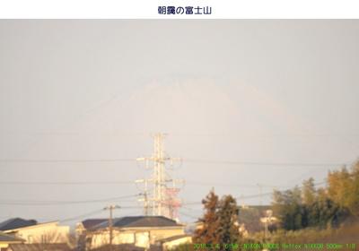 0304富士山.jpg