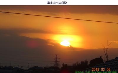 0306夕富士.jpg