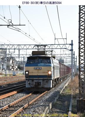 0306EF66・30.jpg