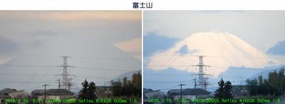 0319富士山.jpg