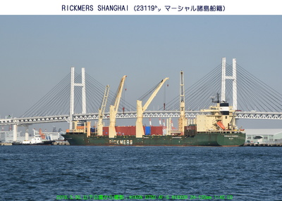 0330R SHANGHAI.jpg