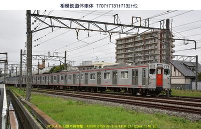 0405相鉄休車1.jpg