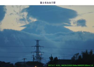 0407富士山.jpg