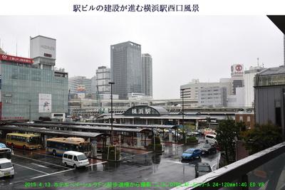 0413横浜駅西口.jpg