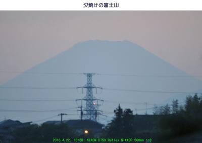 0422夕富士.jpg