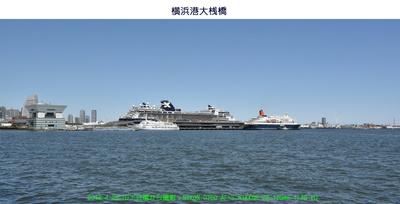 0426大桟橋.jpg