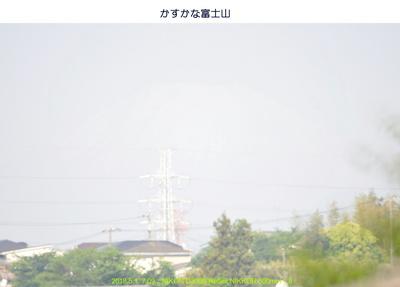 0501富士山.jpg