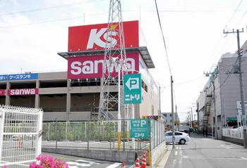 0501K'sデンキ鶴見.jpg
