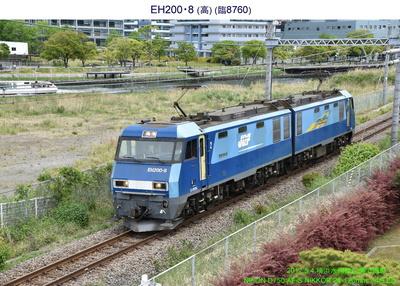 0504EH200・8.jpg