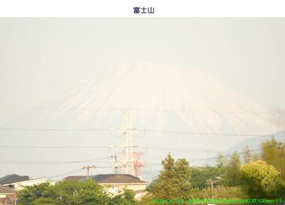 0506富士山.jpg