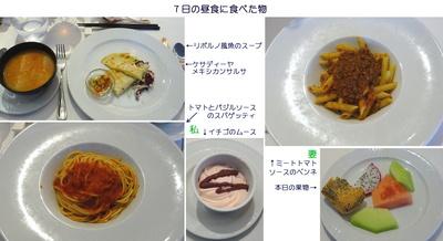 0507昼食.jpg