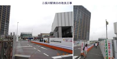 0510二俣川駅工事.jpg