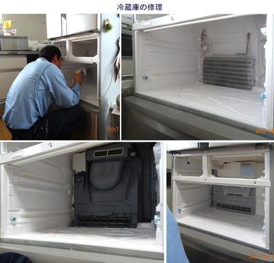 0511冷蔵庫修理.jpg