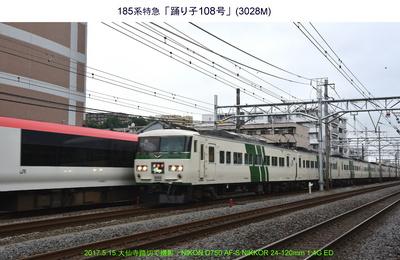 0515踊り子.jpg
