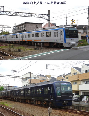 0517相鉄9000系.jpg