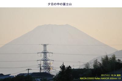 0602夕富士山.jpg